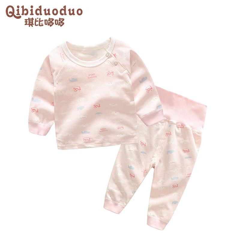 婴儿春秋纯棉宝宝二件套装