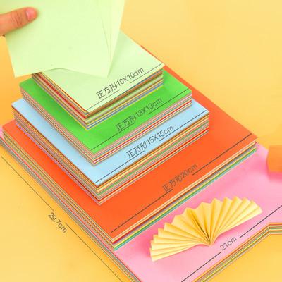 柏倫斯 彩色A4正方形手工紙100張