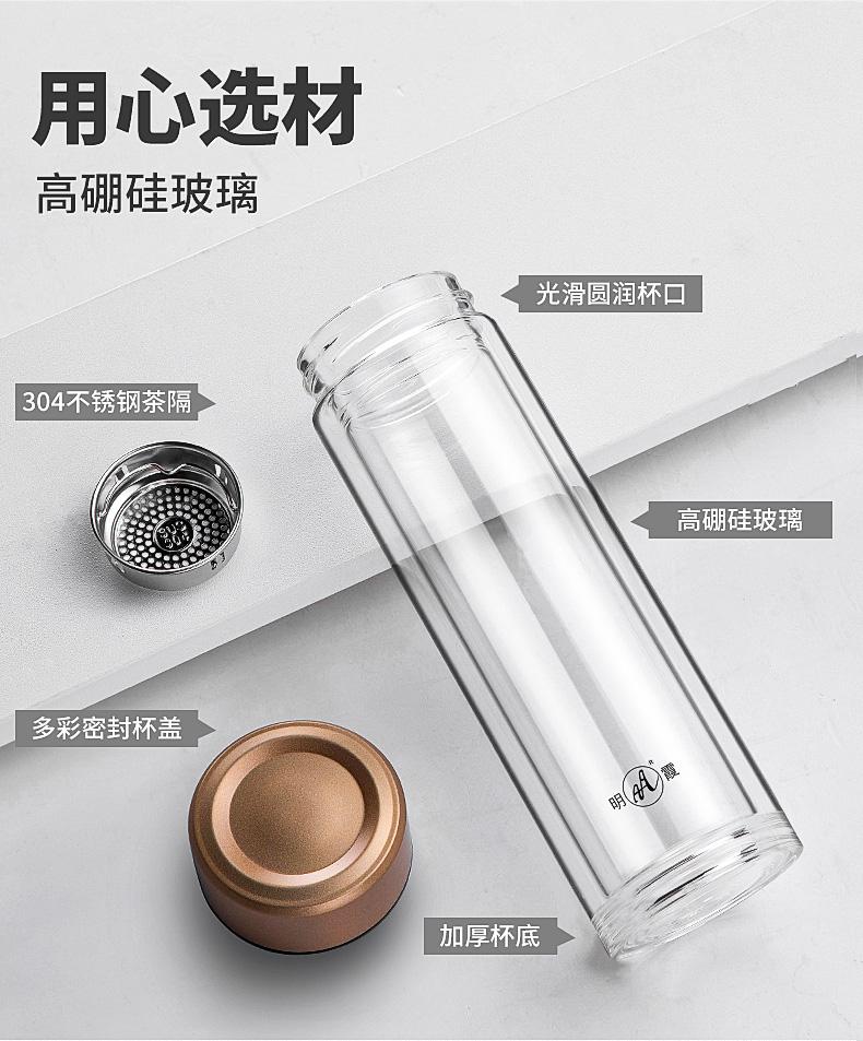 【明霞】高档便携双层玻璃保温杯