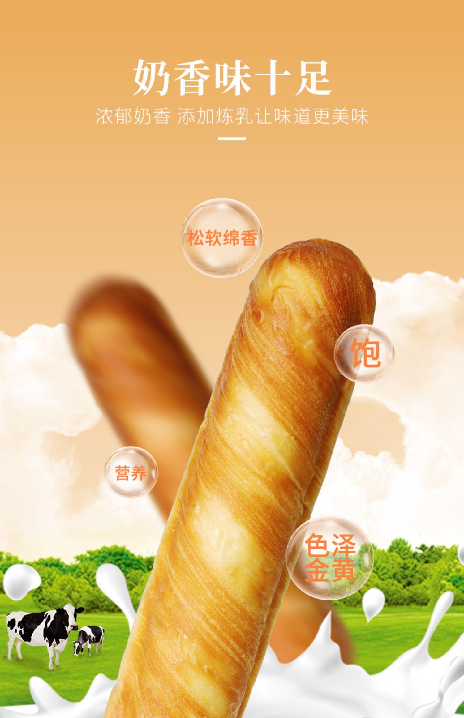 拍2件【友臣】手撕棒面包1000g4