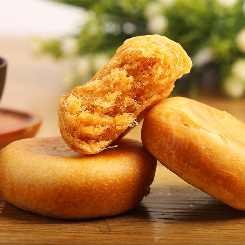 友臣正宗肉松饼15个