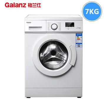 格兰仕 XQG70-Q710洗衣机