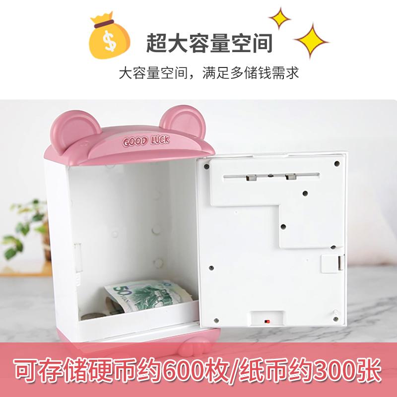 儿童储蓄存钱罐创意抖音不可取大容量只进不出防摔密码箱男孩女孩