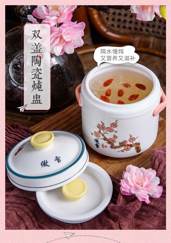 雅诚德 陶瓷炖盅 350ml 天猫优惠券折后¥18.8包邮(¥28.8-10)