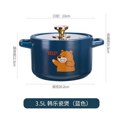 雅诚德砂锅炖锅家用燃气煲汤沙锅陶瓷煲石锅煲仔饭沙锅煤气灶专用