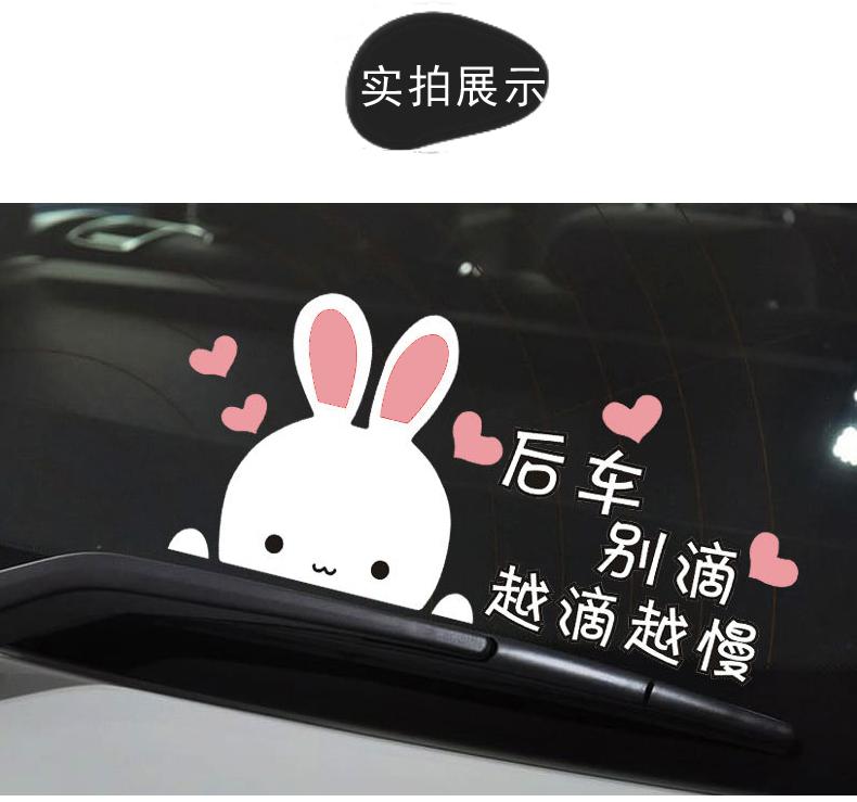 新手上路车贴创意文字实习女司机请多关照贴纸搞笑警示提示反光贴片详细照片
