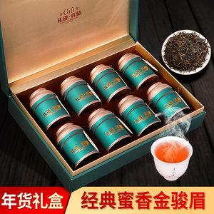金骏眉红茶罐装茶叶新茶桐木关金俊梅特级金骏眉年货礼盒装400克