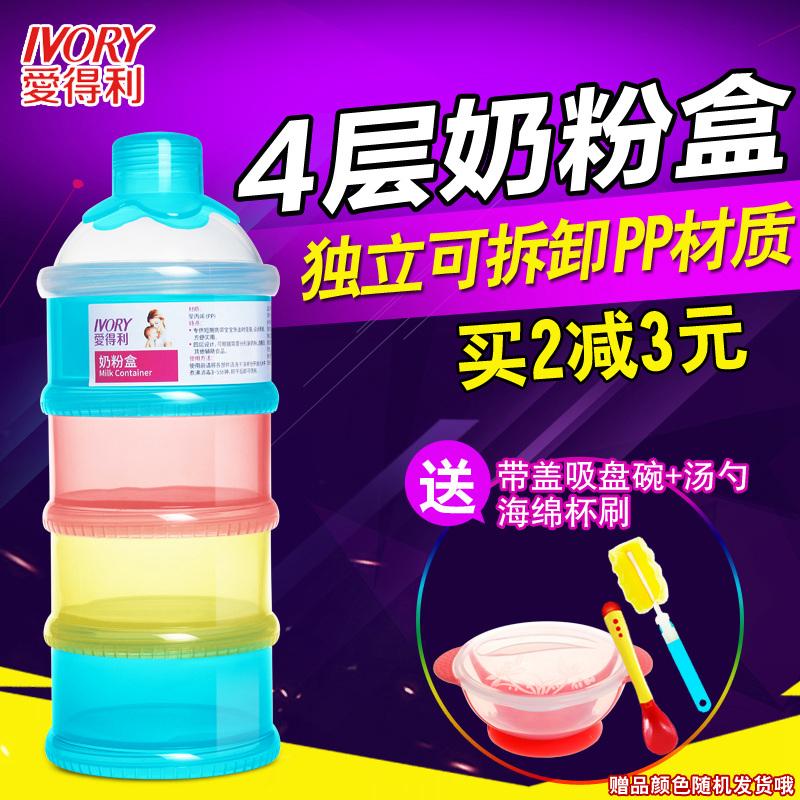 Четырехслойная коробка сухого молока + пояс корпус Присоска + температура суповой ложки + губка