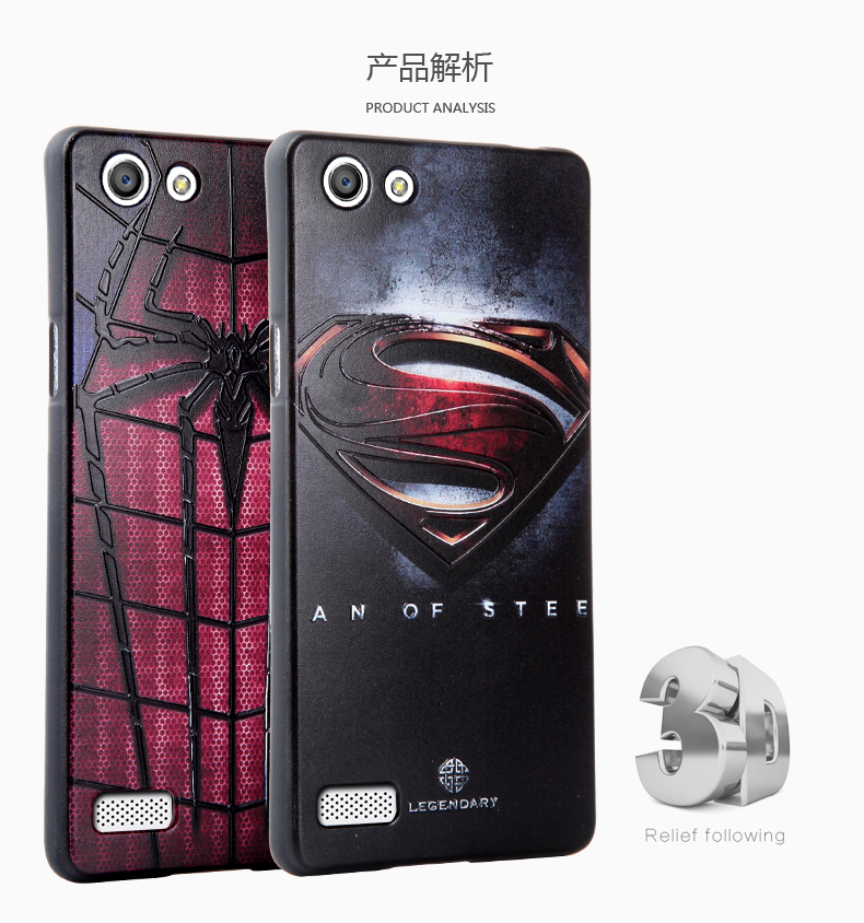 OPPO Neo 7 Neo7 A33 3D Silicone Case End 9 9 2018 1120 AM