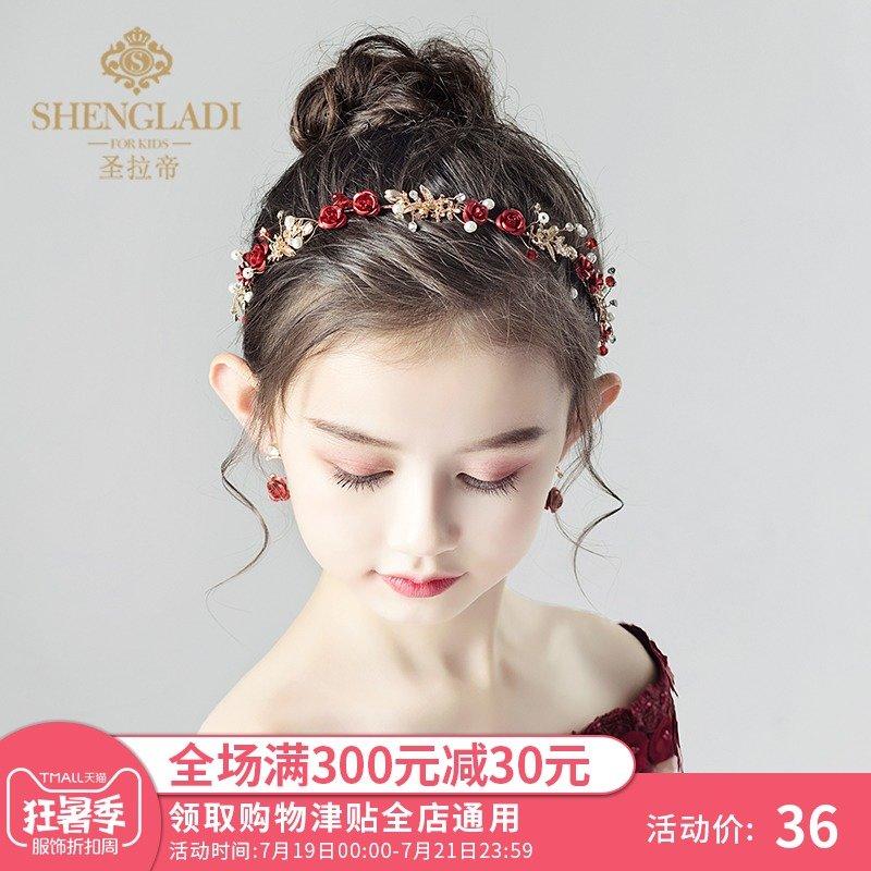 发夹女童发饰头花头饰公主儿童红色花环头箍韩版百搭女孩发箍发带