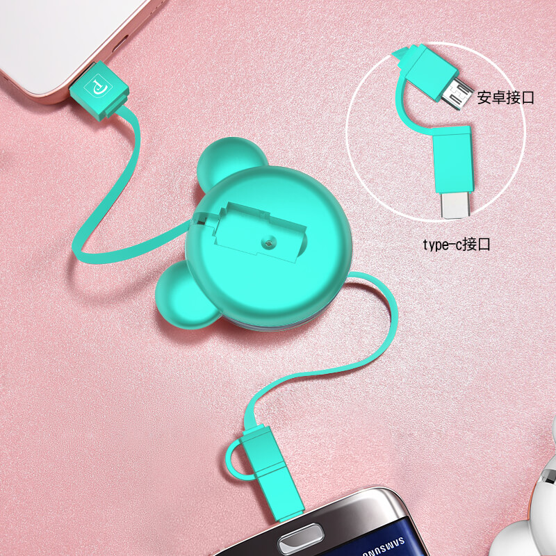Candy Green [Type-C/Android 2 in 1] Creative Retractable ★ Portable Storage