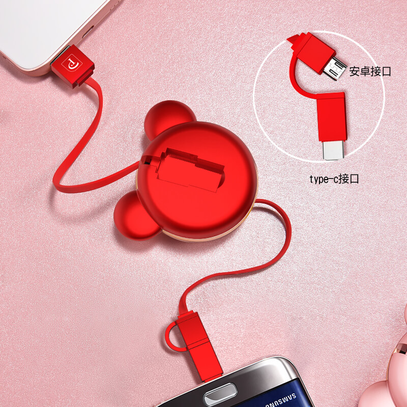 China Red [Type-C / Android two in one] creative telescopic ★ portable storage