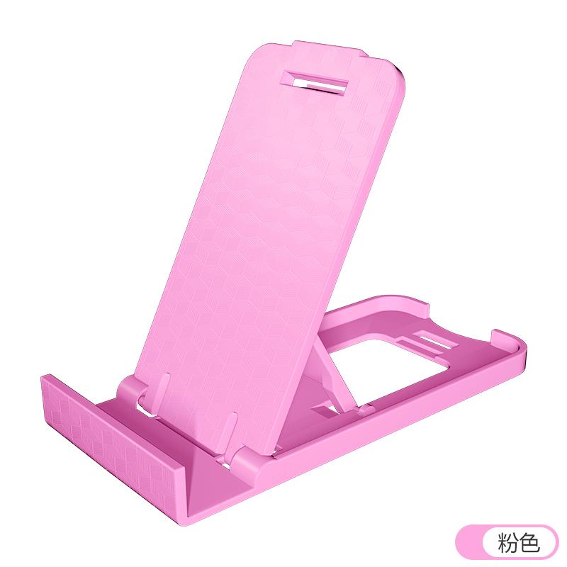 【抖音爆款】手机平板折叠支架