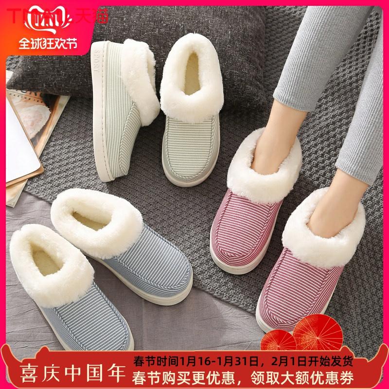 冬季加厚底加拖鞋棉绒毛棉鞋居家防滑可外穿男女a拖鞋情侣月子包跟