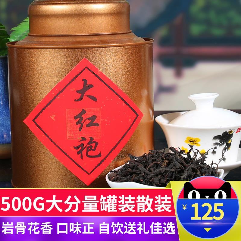 2018 весна чай красный платье новый чай подарок военный варвар гора корица масса старый пихта нарцисс чай черный дракон чай 500g