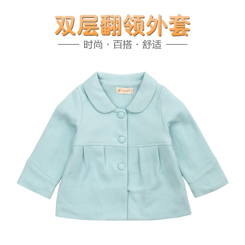 圣宝度伦女童外套双层纯棉秋款女宝宝风衣童装长袖单排扣上衣夹克