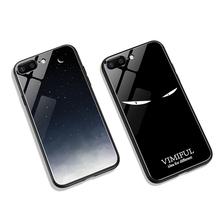 安卓苹果钢化玻璃手机壳