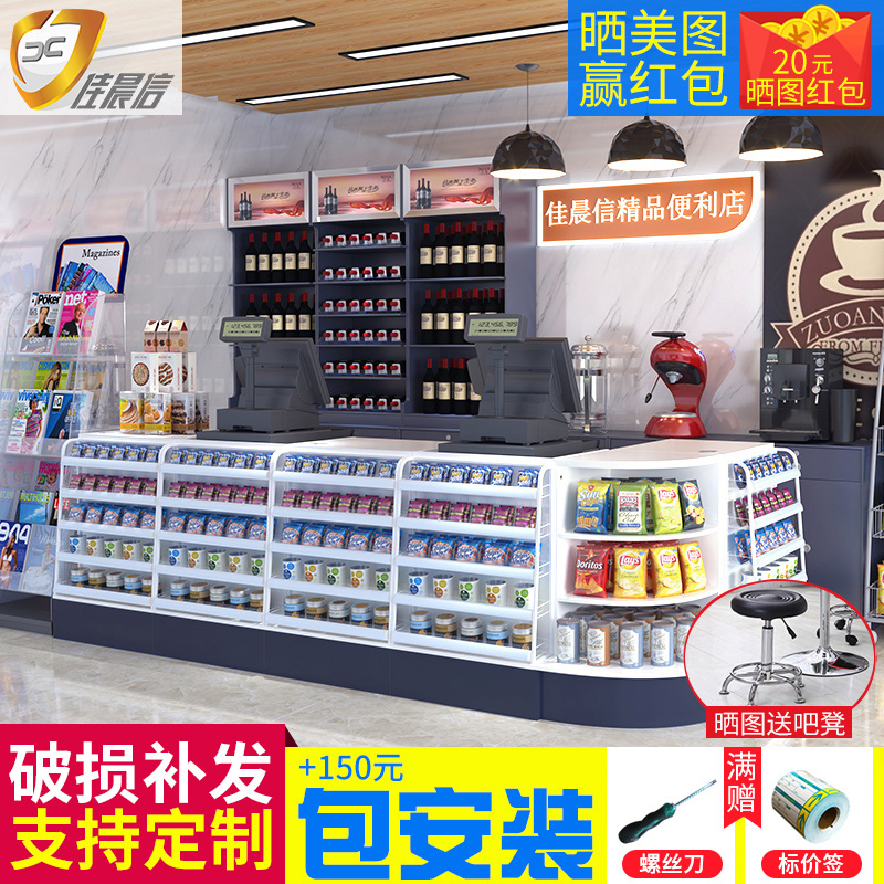 2cedb0fd17349 Supermarket cashier counter pharmacy maternal and child shop convenience  store small shelves multi-functional combination wooden simple cashier