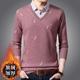 Áo len nam dày của Hengyuanxiang cổ áo sơ mi nam cổ chữ V cộng với nhung ấm áp áo len giả hai mảnh - Hàng dệt kim