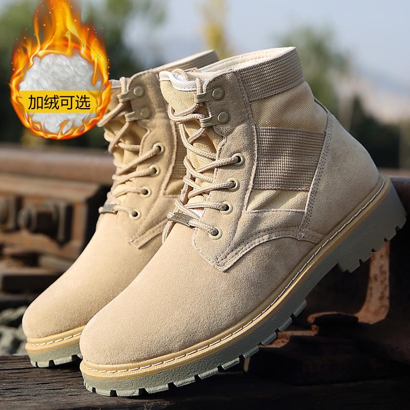 马丁靴男冬季加绒a靴子英伦靴子鞋男韩版高帮男鞋中帮工装雪地男