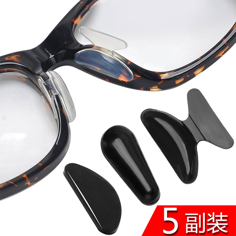 Глаз ATY зеркало Силиконовая накладка нескользящие Носовая подкладка панель Чернила древесины зеркало Солнечный глаз зеркало Увеличение коробки высокая наклейки для глаз зеркало примерка