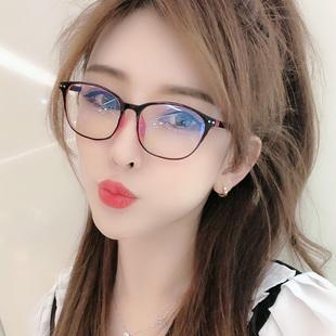【馬克】韓版防藍光眼鏡網紅同款