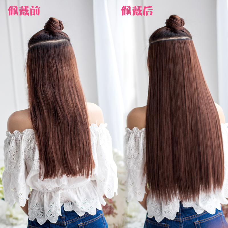 Wig Female Hair Extension Piece Wig Piece One Piece No Trace