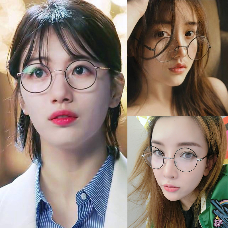119d5a7f9e Glasses frame female round face frame optical art retro Korean Tide men  flat mirror round frame red myopia can be equipped with light