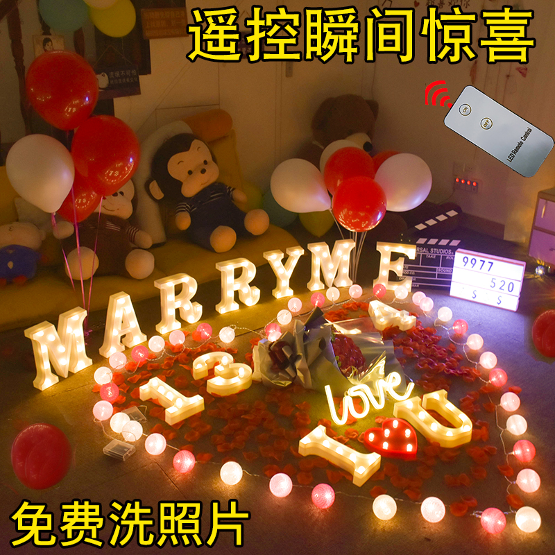 Marriage props romantic surprise scene layout creative supplies letter light white artifact indoor room decoration lights