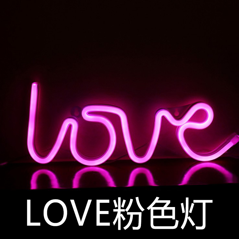Love Pink Light One