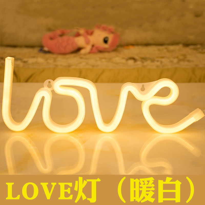 Birthday confession marriage love neon letters led modeling lights gifts holiday wedding venue decoration