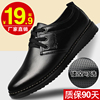 Men's shoes summer breathable tide shoes 2018 new men's shoes England Korean casual shoes work black leather shoes