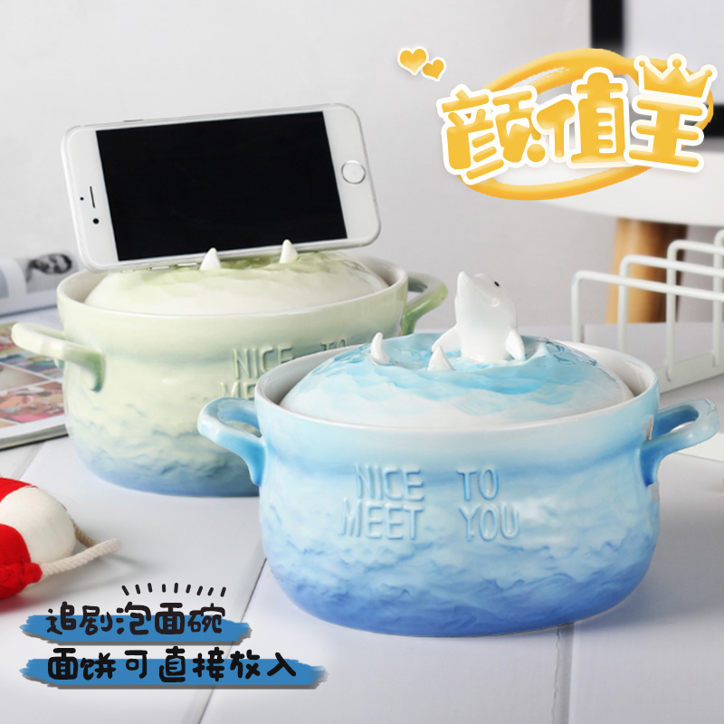 Lovely Cute ceramic soup bowl instant noodle tableware set with lid  XQ65