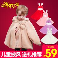 Детские Плащ мыса мужские и женские для маленькой принцессы осень-зима Выйти утепленный Фланелевое платье на младенца плащ детские Плащ зимний