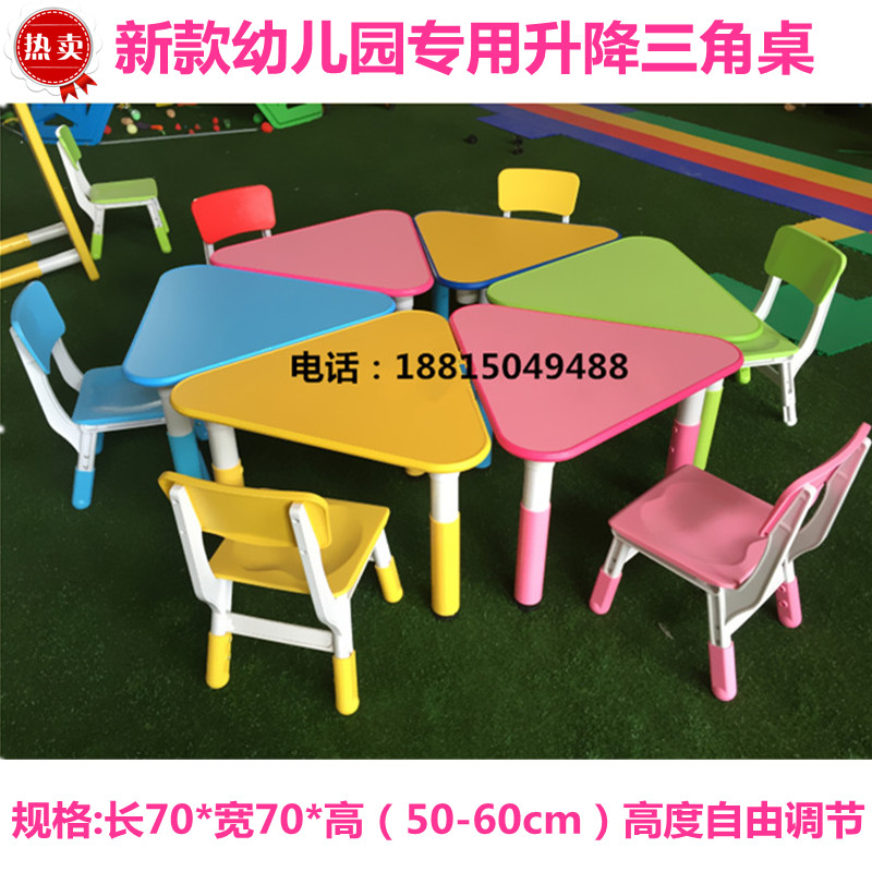 USD 15.84] Kindergarten special triangle tables and chairs children ...