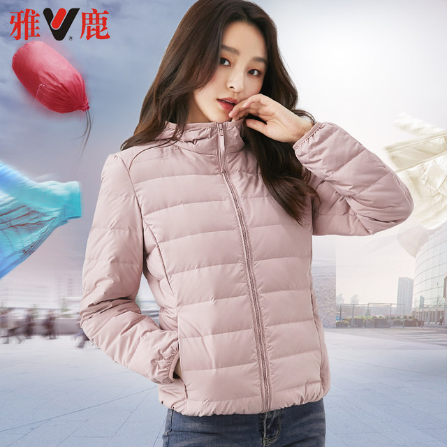 Yalu anti-season thin down jacket female short section 2019 new lightweight ultra-thin fashion ladies coat clearance K
