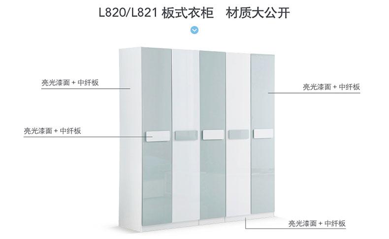 衣柜-8款--3_16.jpg