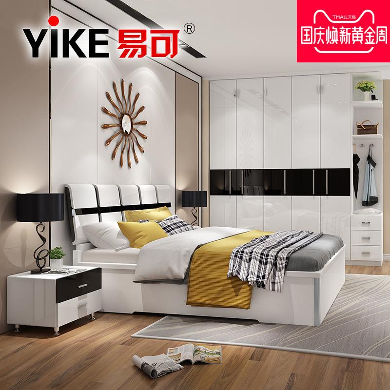易可臥室成套家具套裝組合簡約現代烤漆雙人床衣柜組合家具套裝