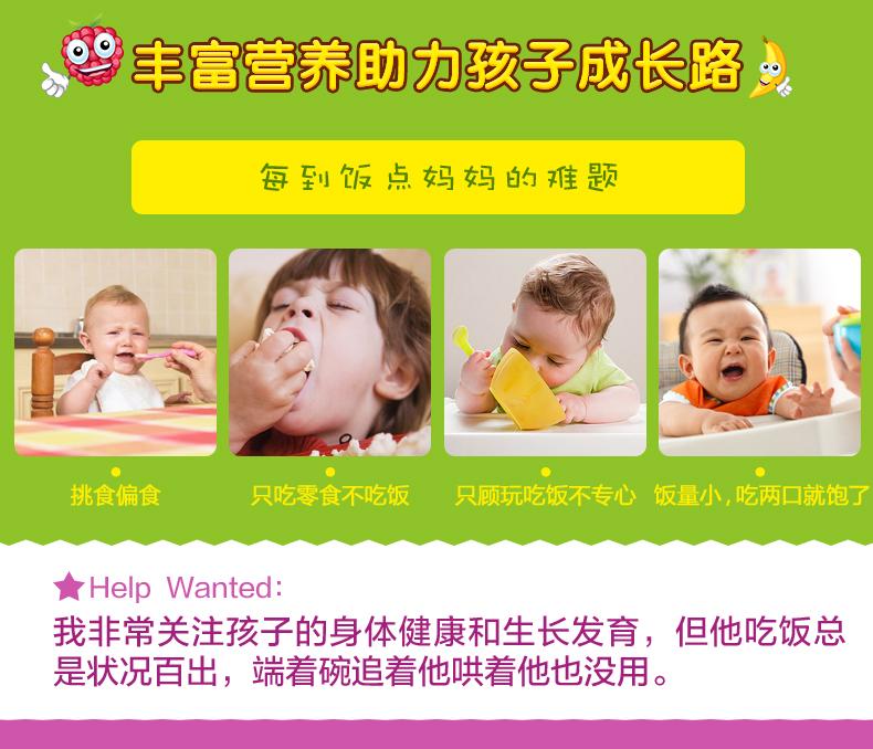 Nature'sWay澳洲佳思敏儿童复合维生素吃饭香软糖*2 改善偏食挑食 产品系列 第7张