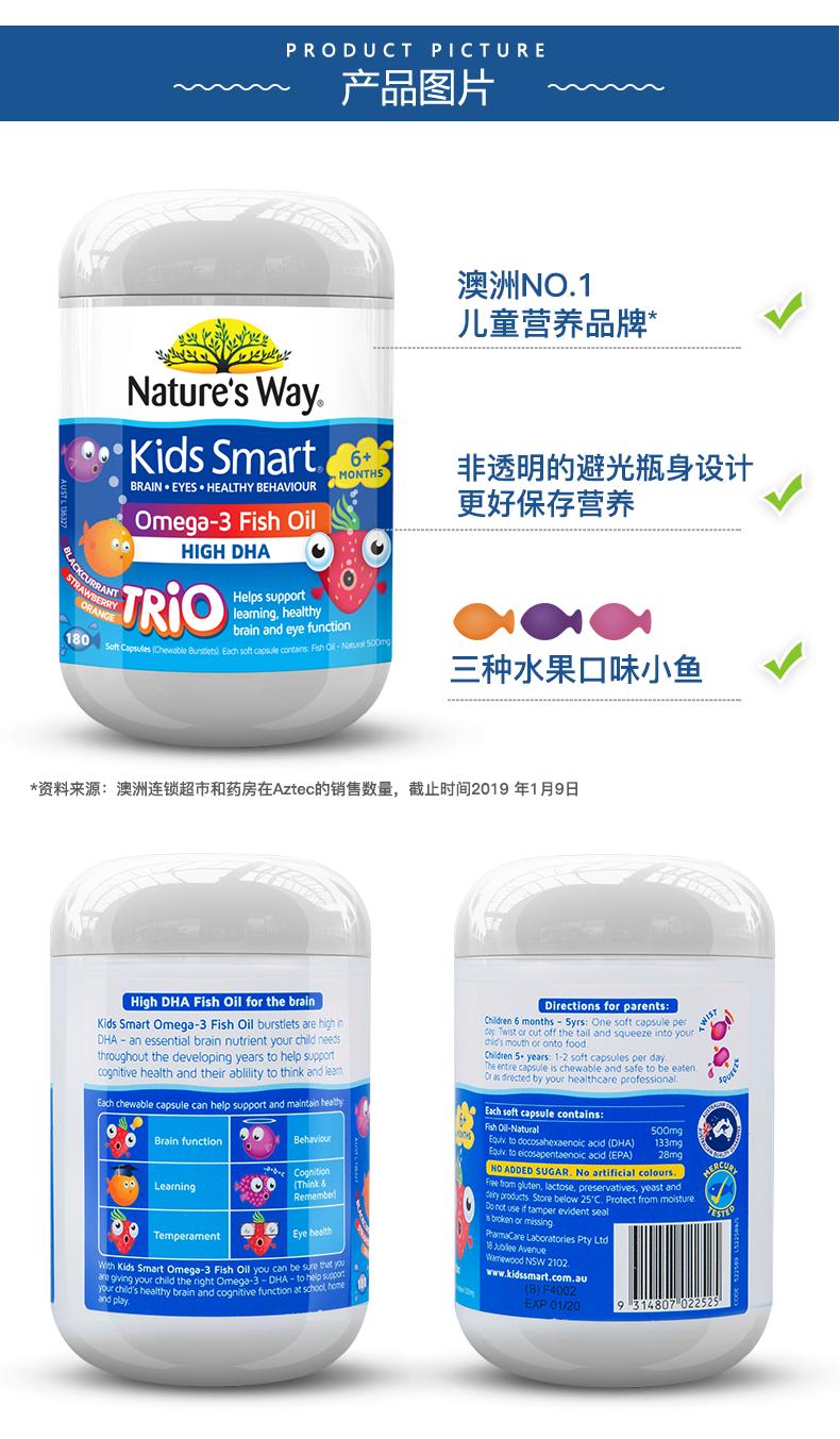 澳洲佳思敏婴幼儿dha儿童鱼油宝宝补脑护眼记忆力深海鱼油营养品¥238.00 产品系列 第14张