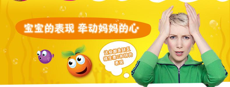 【亲子组合】澳洲佳思敏软糖儿童成人VC维生素C+锌软糖增强免疫力 产品系列 第3张