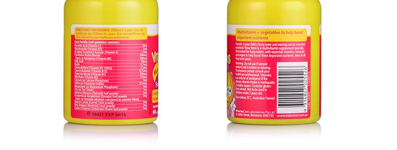 【不挑食+抵抗组合】佳思敏VC+锌软糖60粒+吃饭香60粒复合维生素 产品系列 第21张
