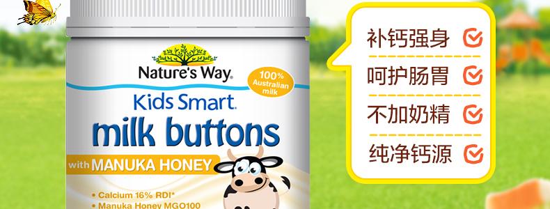 澳洲Nature's Way佳思敏儿童麦卢卡蜂蜜奶片150s 呵护肠道零食 家庭保健 第3张