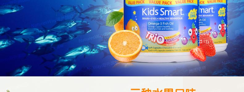 nature's way澳洲佳思敏儿童护眼鱼油高DHA 深海鱼油软胶囊180粒 产品系列 第36张