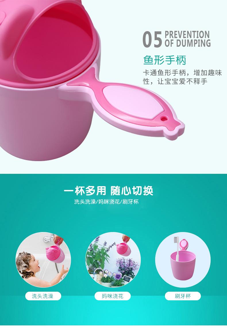 婴儿洗髮杯宝宝洗头杯儿童水勺婴儿浴勺塑料洗澡水飘儿童水舀子详细照片