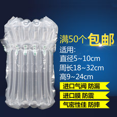 Honey gas column bag anti-shock anti-fall buffer protection airbag bubble column inflatable packaging bubble bag package parcel mail