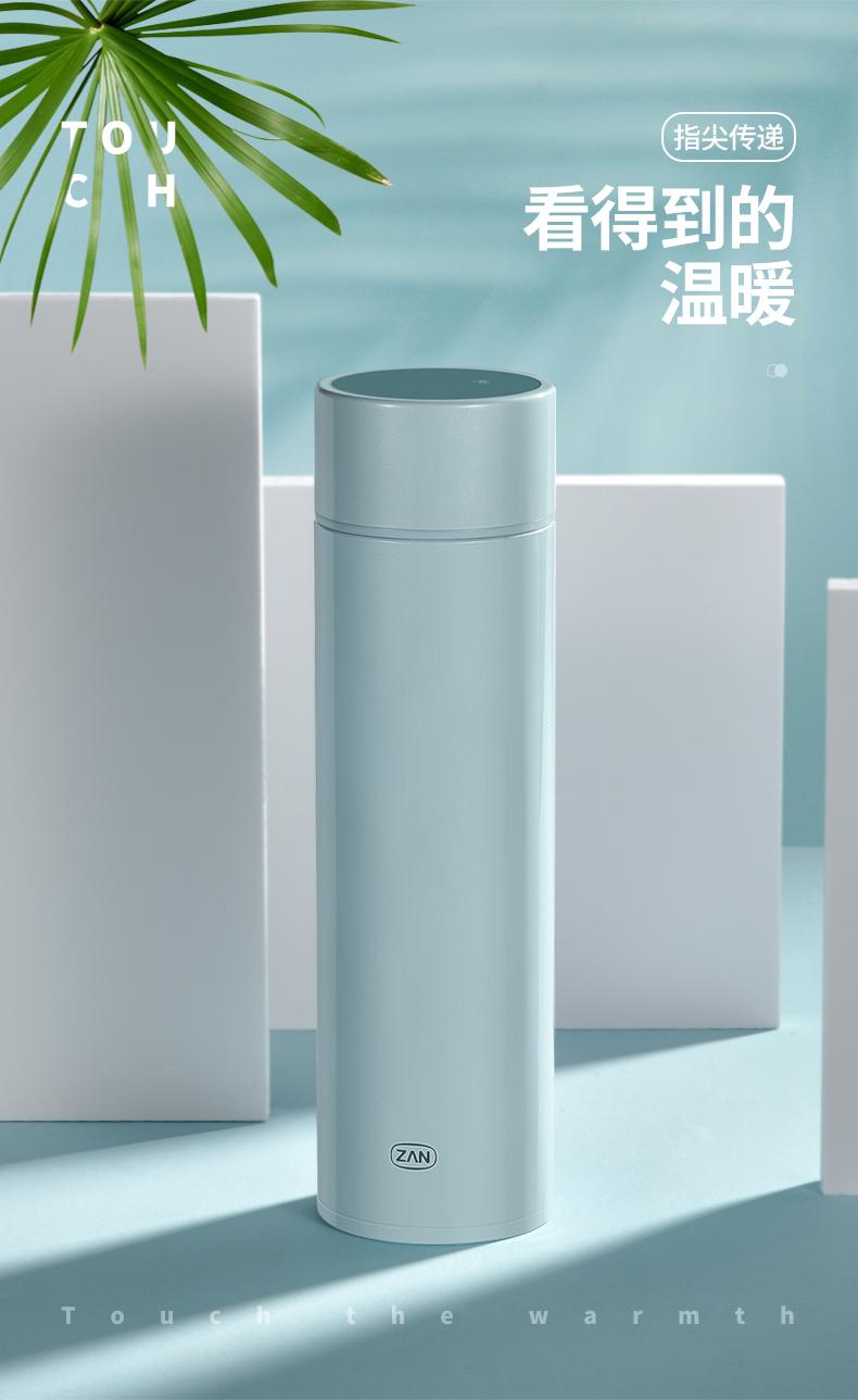zan 智能保温杯 316不锈钢内胆 触控显温芯片 图3