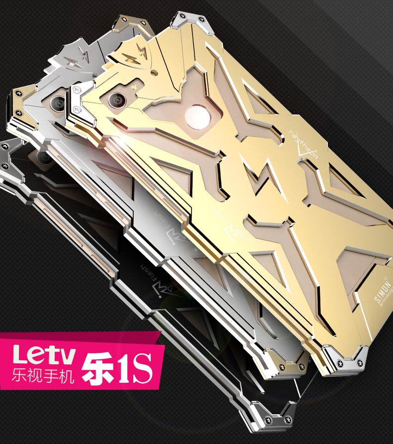 SIMON THOR Aviation Aluminum Alloy Shockproof Armor Metal Case Cover for LeTV Le 1s X500