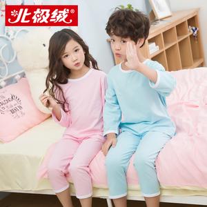 【北极绒】纯棉儿童内衣套装