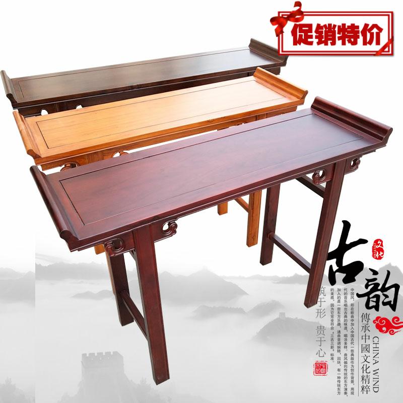 条案仿古中堂神台中式玄关香案实木书法桌画案条桌条几国学桌供桌